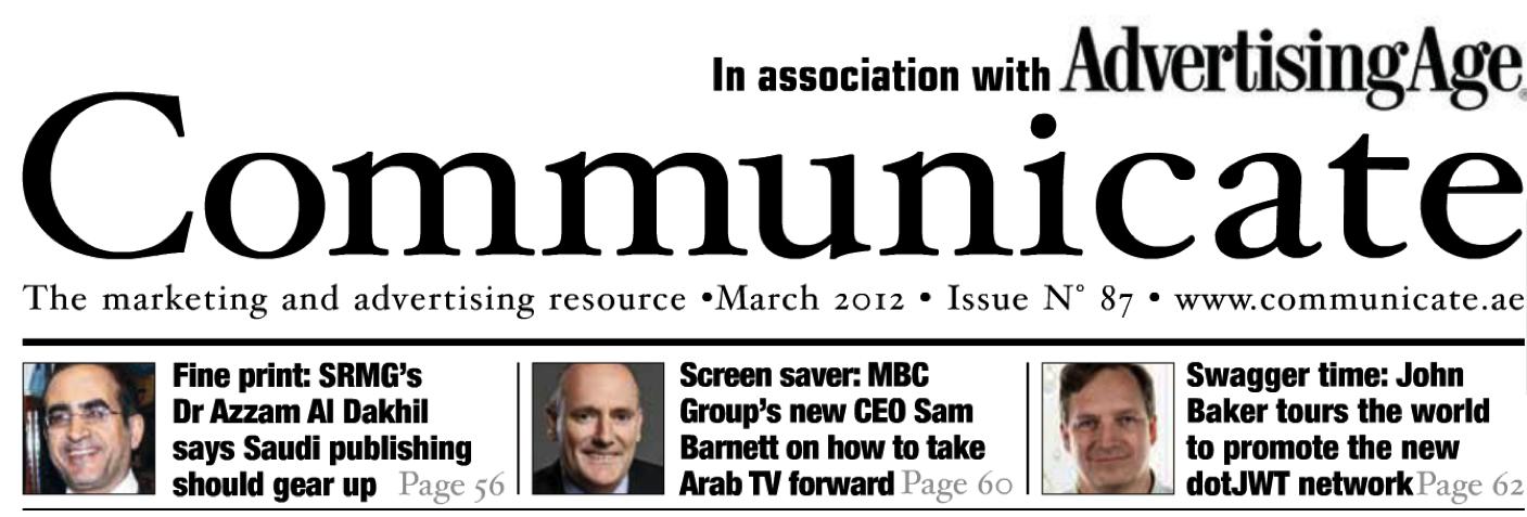 Ad Age Communicate Magazine Cover - Mar 12